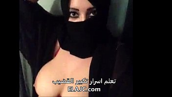 smp hijab timur anak tengah Adolescent fils bang sa belle mere